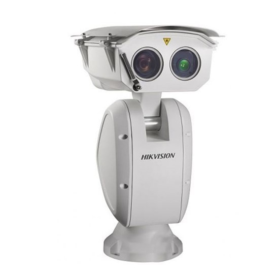 Hikvision DS-2DY9188-AIA
