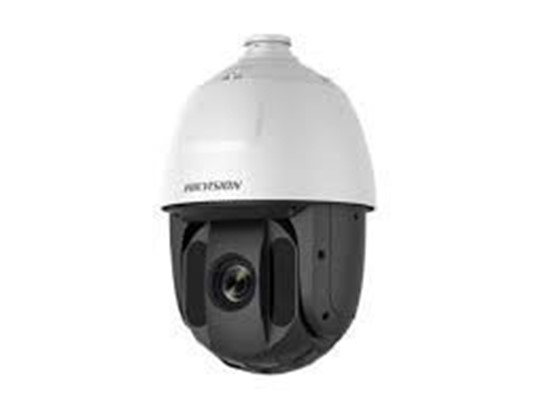 Hikvision DS-2AE5225TI-A 2MP HD-TVI Speed Dome Kamera
