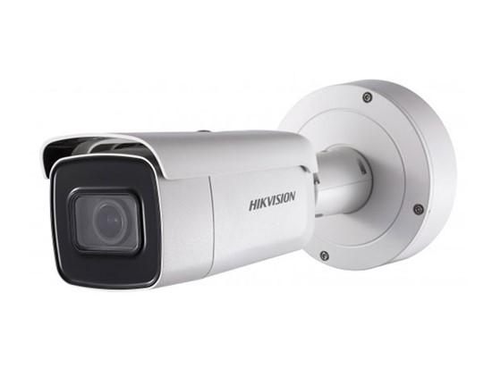 Hikvision DS-2CD2645FWD-IZS 4MP IP IR Bullet Kamera