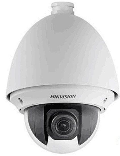 Hikvision DS-2DE4225W-DE 2MP IP IR PTZ Dome Kamera