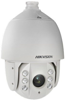 Hikvision DS-2DE7225IW-AE 2MP IP IR PTZ Dome Kamera