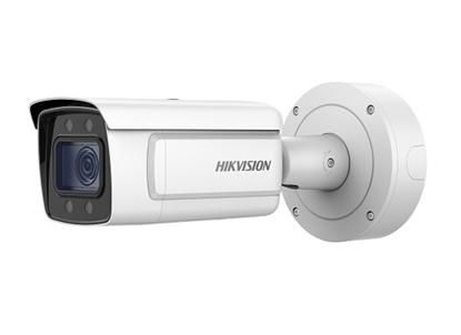 Hikvision DS-2CD7A26G0/P-IZ(H)S