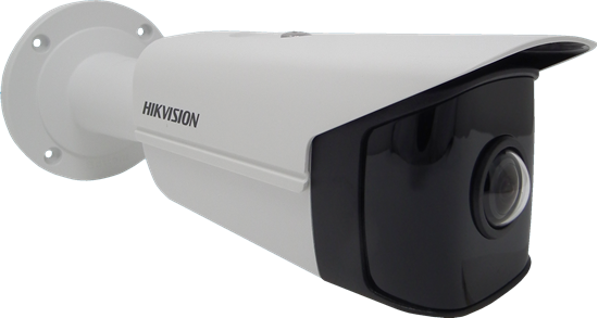 Hikvision DS-2CD2T45G0P-I 4MP